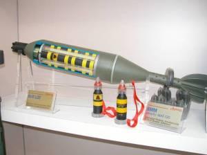 Bomba racimo MAT-120