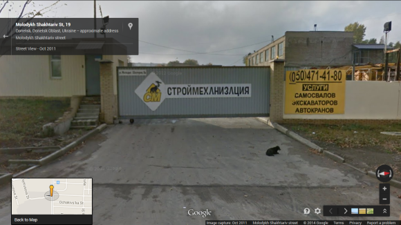 The company in Donetsk advertised on the truck panel.